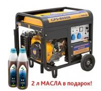 Генератор Sadko GPS-8000E