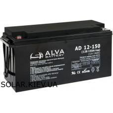 Аккумуляторная батарея Alva AD12-150 12В 150Ач