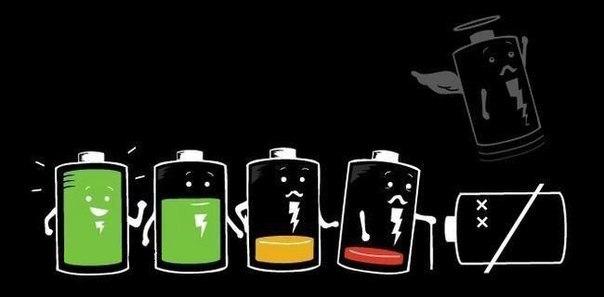 Недозаряд аккумулятора