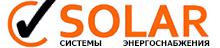 SOLAR - Системы резервного и автономного электроснабжения, электростанция для дома, солнечные батареи, дизельные генераторы, ИБП. Продажа, монтаж, обслуживание.